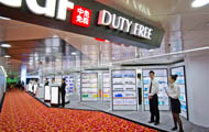 cdf Duty Free