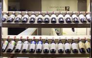 Genting Wine Shop